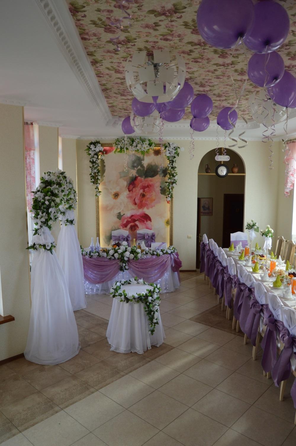 Банкетный зал в гостинице «Берёзка», п. Лиман